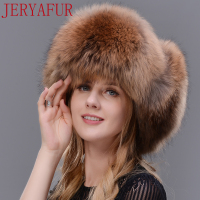 Russian Leifeng Cap Protects Ears Men And Women Can Have Hat Raccoon Fur Silver Fox Fur