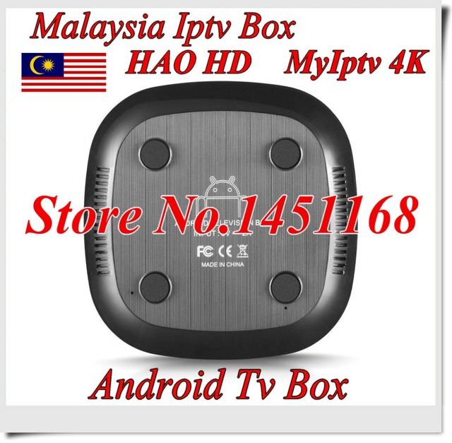 US $38 99 |VSHARE Android 4 4 IPTV TV box singapor Malaysia IPTV Box HD  Channel HAO HD MyIptv 4K account APK 1/3/6/12 month Media Player-in Set-top
