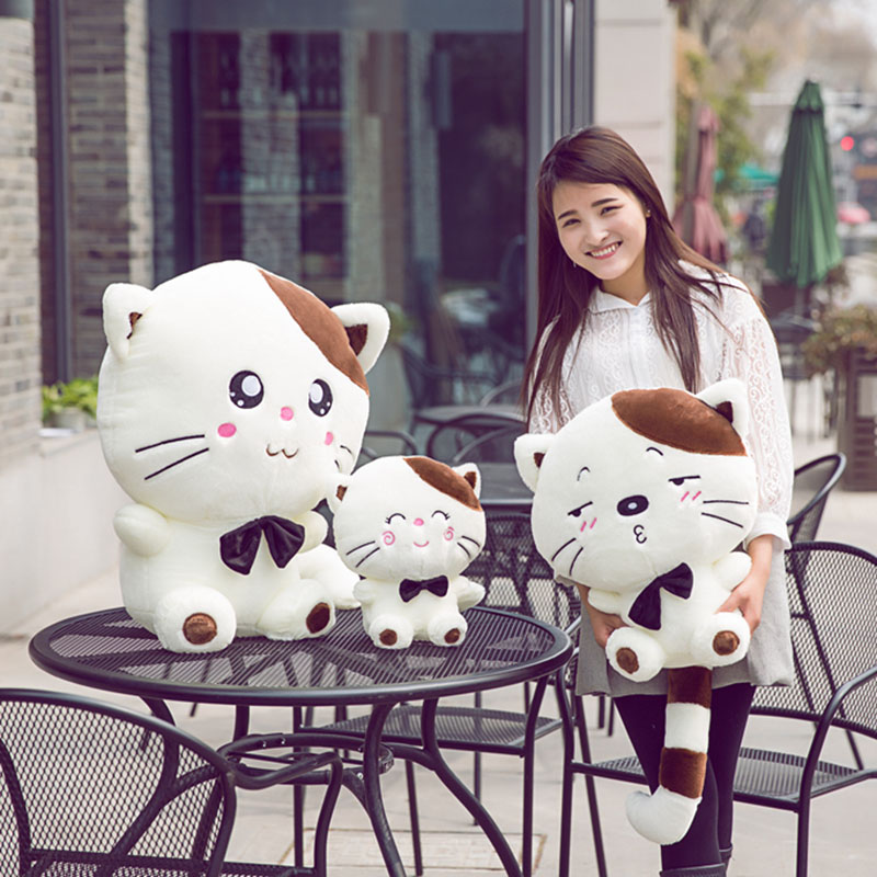 45cm Plush Cat Toy Cute Big Head Cat Toy Animal Shape Pillow Kids Toys Smiling Cat Stuffed Plush Doll Gift for Girl High Quality