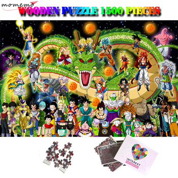 MOMEMO Dragon Ball Puzzle 1500 Pieces Adult Wooden Puzzle Toy Anime 1500 Piece Difficult Jigsaw Puzzles Interesting Puzzle Toy фото