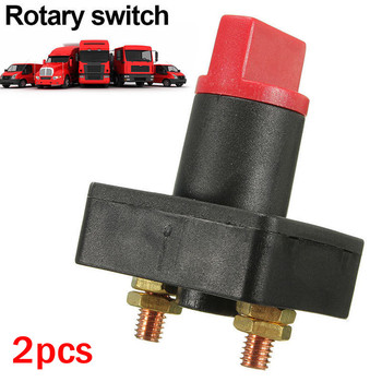 2pcs 100A Battery Master Disconnect Cut Off Isolator Kill Switch Car Van Boat Battery Disconnect Kill Selector Switch IP44 image