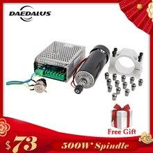 500 W с воздушным охлаждением шпинделя ER11 ЧПУ шпинделя двигателя комплект + регулируемый Питание 52 мм зажимы ER11 Цанга для гравировки