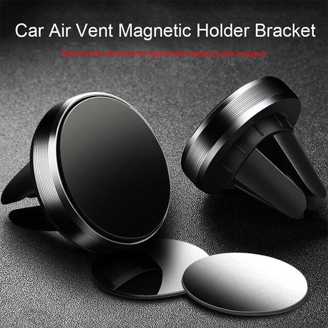 磁気自動車電話ホルダー電話グリップ壁デスク空気ベント金属マグネットステッカー携帯電話マウントホルダースタンドヘッドサポート