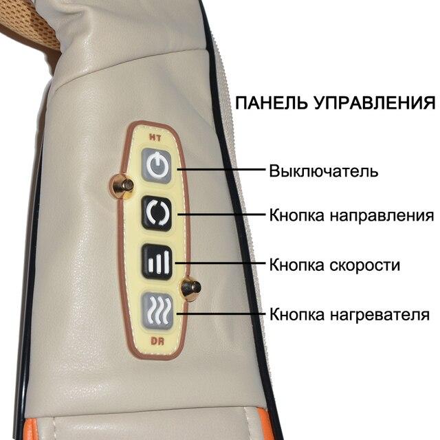 Amkee Home Car Electrical Body Massager Relaxation Massage U Shape Neck Back Shoulder Shiatsu Infrared 3D Kneading Massager 2