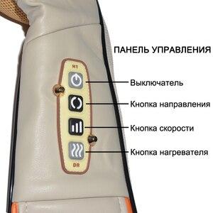 Image 3 - Amkee ホーム車電気リラクゼーションマッサージ u 字型バックの首肩指圧赤外線 3D 混練マッサージ