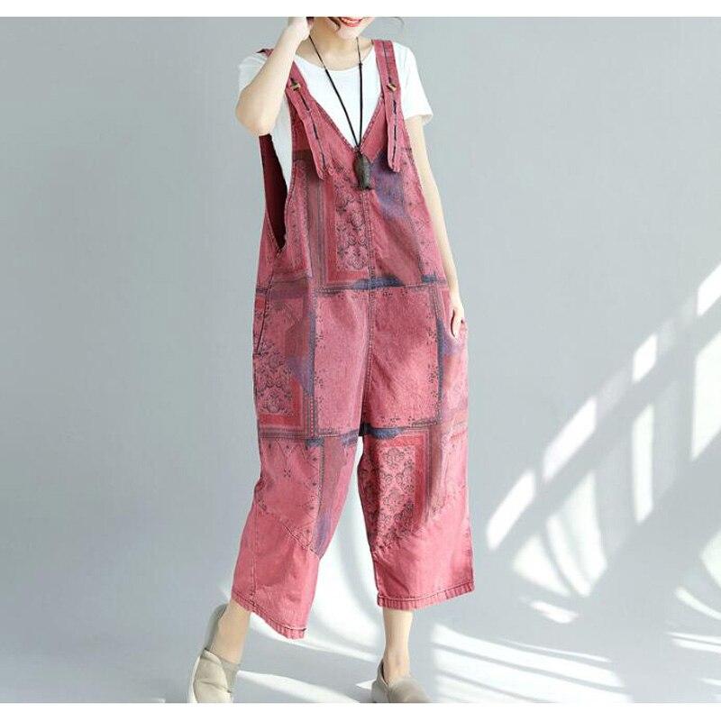 Femme nouveau printemps décontracté 100% coton bretelles jeans pantalon Haroun pantalon Vintage Patchwork neuf minutes pantalon