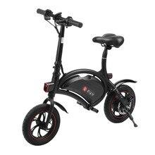 Электрический велосипед мини e-велосипед складной Алюминий Электрический Cycling 250 Вт 36 В унисекс E велосипед Макс. скорость 30 км/ч ЕС плагин для взрослых