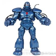 8 Inch Blue Iron Man Hero Marvel Action Figures PVC Doll Toys Model Boy Birthday