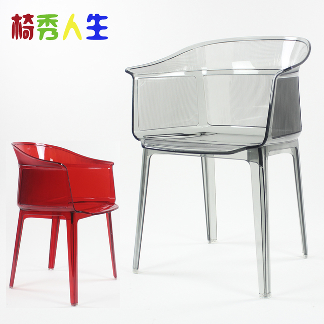 Stilvolle Beilufige Stuhl Sthle Moderne Acryl Kristall Sessel With Stuhl  Acryl