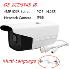 HIKVISION Multi-language DS-2CD3T45-I8 4MP H.265 POE IP CCTV Camera IR 80M IP66 Outdoor Waterproof Network Camera