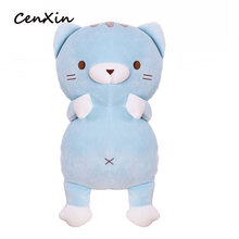 CenXin 2017 New Kawaii Cat Stuffed & Plush Animals Toys For Children Birthday Gift High Quality Soft And Lovely Plush Dolls