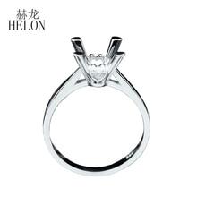 Helon 925 스털링 실버 반지 라운드 컷 8mm 우아한 웨딩 약혼 세미 마운트 반지 여성 트렌디 파인 쥬얼리 무료 배송