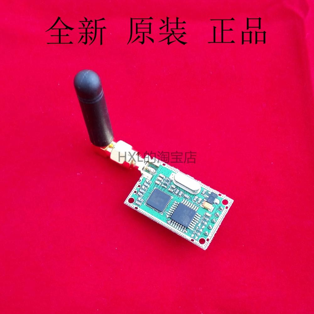HPD8505D-470-RS232 wireless transceiver module 470M RS232 20mW with antenna freeshipping rs232 to zigbee wireless module 1 6km cc2530 chip