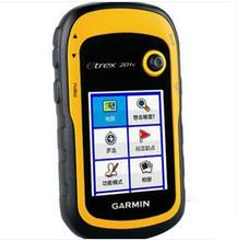 original GPS Garmin etrex 201x handheld latitude longitude coordinates binary star locator Track record mapping English