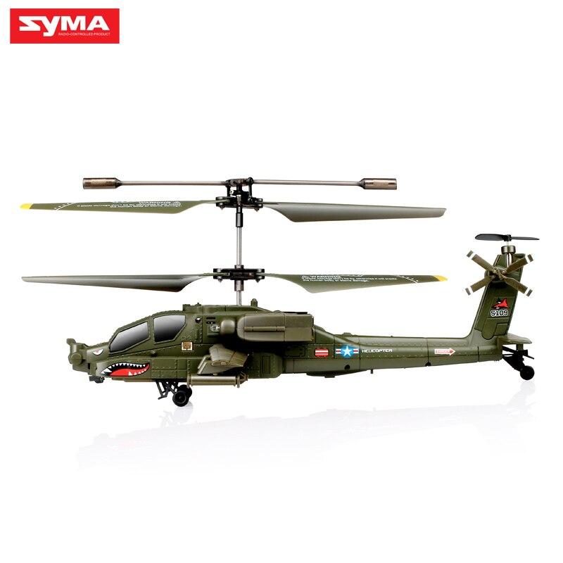 Stop118 Simulation AH-64 LED