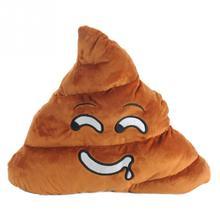 Cute Emoji Pillow Cushion Poop Shape Pillow Doll Toy Throw Pillow Amusing emotion Poo Cushion almofadas