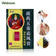 48pcs/6Bags Chinese Pain Relieving  Medicine Relieving Rheumatism Joint Pain Medical Plaster Back Pain Relieving Patch D1618 цены онлайн