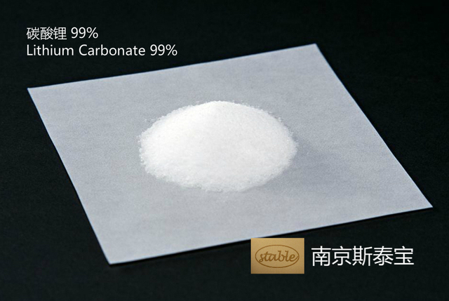US $8 2  lithium carbonate 99% on Aliexpress com   Alibaba Group