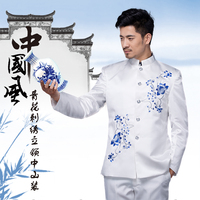 Costume men's clothing singer stage blue and white porcelain choral style chinese tunic suit set mens groom wedding suit white