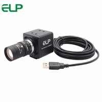2MP 1080 720P の USB カメラ MJPEG 120 fps で 640 × 480 、 MJPEG 60 fps で 1280 × 720 、 30 fps で 1920 × 1080 で 5-50 ミリメートル Varifocus レンズ