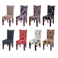 Housses de chaise de cuisine housse de siège extensible housse de chaise grise housse de chaise serviette chaise tabouret couverture Spandex chaise couverture salle à manger