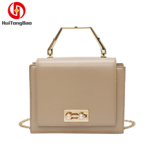 Women Bag Fashion Pearl Lock Flap Metal Portable Chain Shoulder Messenger Bag Ladies Hand Bags Womens Handbags and Purses metal lock detail print chain bag