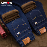 Jantour Warm Jeans Men Fashion Brand Clothing Male Jeans Winter Pants Thicken Flannel Fleece Casual Trousers