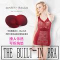 Lady Warm Vest Plus Size Female Cashmere Underwear Thickened Slim Women Sexy Lace Double Super Soft V Shapers B-4545