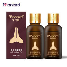 Manbird 2Pcs Herbal Enlarge Penis Enlargement Cream Lube Gel Essential