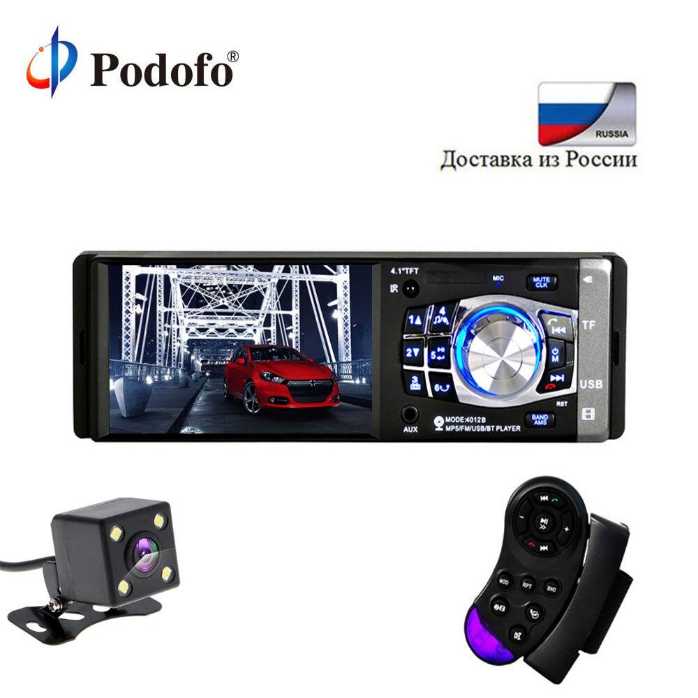 Podofo 4.1 pouces HD 1 Din Auto autoradio lecteur MP3 MP5 Audio stéréo Radio Bluetooth FM télécommande avec caméra de recul