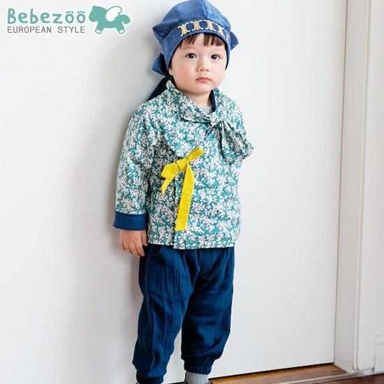 2PCs set Cute Blue Baby Boy Prince Korean Folk Hanbok