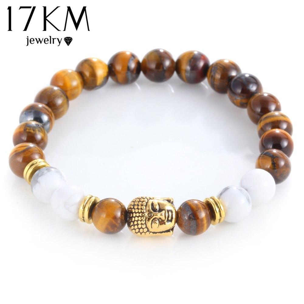 17KM Men Bracelets Gold Color Skull Bead Charm Buddha Charm Lava ...