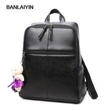 Хороший рюкзак кожаный женский PU кожаная сумка ретро кожаные сумки женщины известных брендов туристические рюкзаки