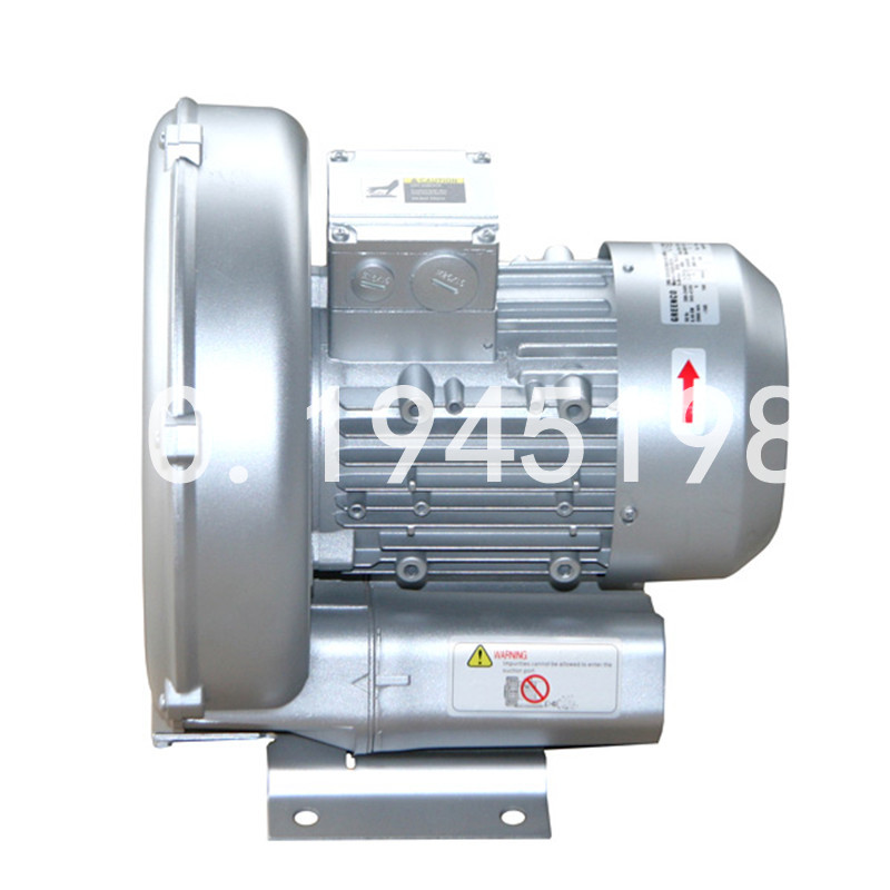 2RB410-7AH06 follor 0.7KW/0.83KW machine de nettoyage mini anneau ventilateur/air blower/canal latéral pompe à vide/compresseur