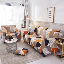 Современный эластичный чехол для дивана для гостиной, спандекс, чехлы для диванов, плотная накидка, все включено, чехол для дивана, защита мебели