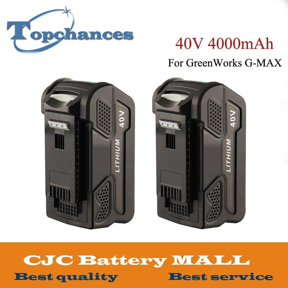 2PCS High Quality 40V 4000mAh Li-ion Battery For GreenWorks G-MAX Power Tools 29252 20202 22262 25312 25322 22272(Not for Gen 1) аккумуляторная воздуходувка greenworks 40v g40bl 24107