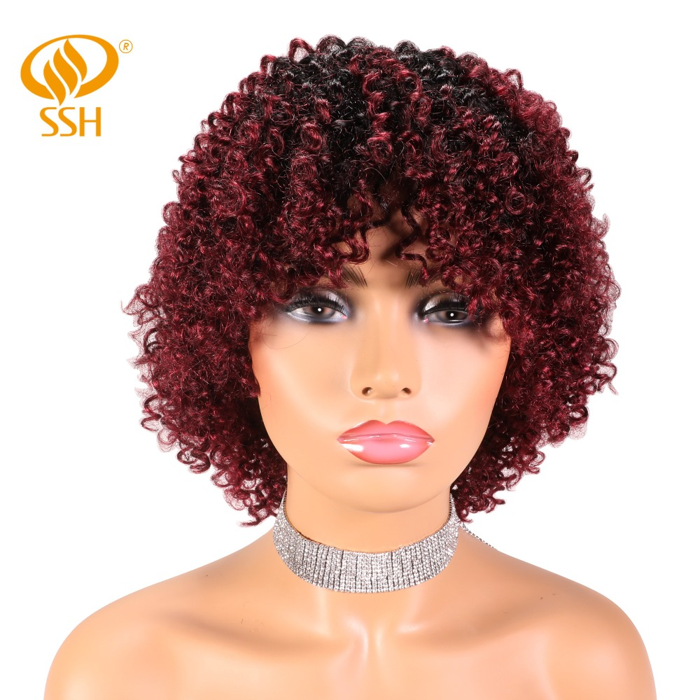 SSH Non-Remy Human Hair Wigs Short Curly Machine Made Ombre Wig For Black Women