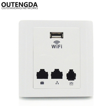 WPL6039 standard IEEE802.3af 48v poe support in wall wireless wifi ap access point for hotel home house rooms