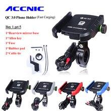 ACCNIC QC 3.0 נייד טלפון מחזיק USB מטען אופנוע כידון Stand מהיר טעינה עבור סמסונג Huawei 3.5 6 טלפון סוגר
