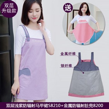 Double-layer metal fiber radiation suit maternity dress pregnant women radiation protection clothes dress to send apron