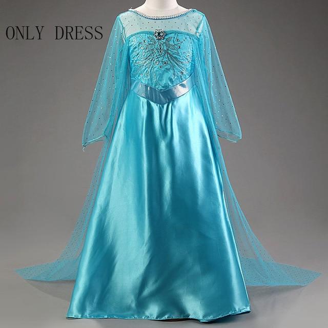 elsa dress C