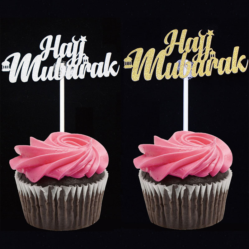 Ramadan Party Cupcake Wrappers Set of 12 Eid Mubarak Decorations
