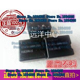 Цена V23076A1001C133
