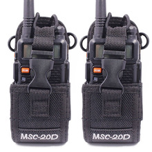 2pcs MSC 20D Nylon Multi Function Pouch Bag Holster Carry Case for BaoFeng UV 5R BF 888S Walkie Talkies Two Way Radio