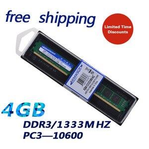KEMBONA Новый Запечатанный Настольный ПК, LONG-DIMM DDR3 4 Гб 1333 PC10600 ОЗУ, память 1333D3N9/4G для всех материнских плат