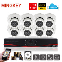 1 3MP 8CH AHD Security Camera System 960P Dome Security Camera 8CH Security CCTV Kit Home