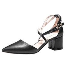 AME Shoes Genuine Leather Sheepskin 5.5cm Square Heel Cross Strap Dress Black Beige Woman High Heels Party Wedding A228