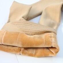 冬暖かいフリース厚手タイツ圧縮弾性厚手のストッキング女性のプラスサイズ Collant 伸縮パンストストッキング