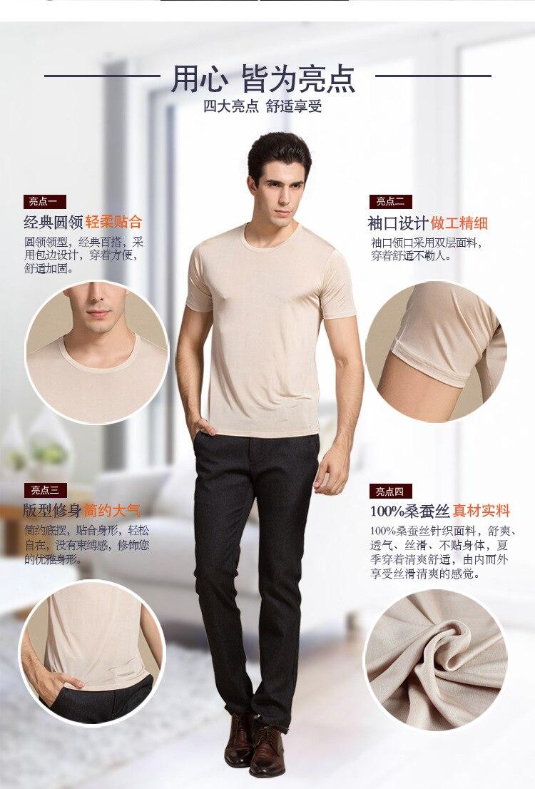 t-shirt big size men