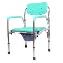 Облегченное компактное туалетное кресло, медицинское регулируемое прикроватное кресло для пожилых людей и инвалидов